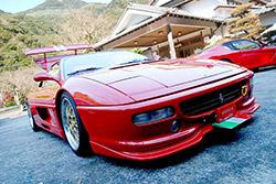 スーパーカー9